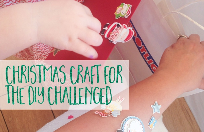 Christmas craft for the DIY challenged